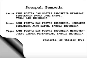 Youth Pledge Day in Indonesia - History - Speech - Facts of