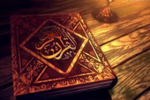 Islamic Law in Indonesia – History – Development
