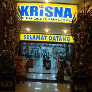 Krisna Sunset Road